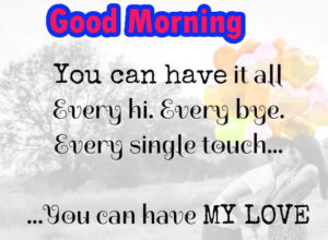 Good Morning Images for Him pics download