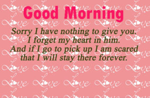 Good Morning Images for Him photo for friend