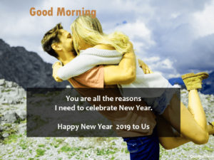 Good Morning Images for Him picture download