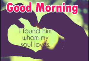 Good Morning Images for Him picture for friend