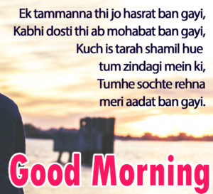 Good Morning Images for Him wallpaper pics download