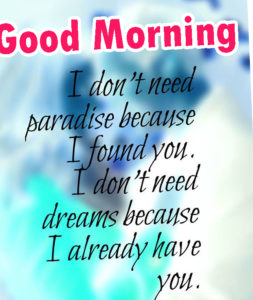 Good Morning Images for Him pics picture for friend