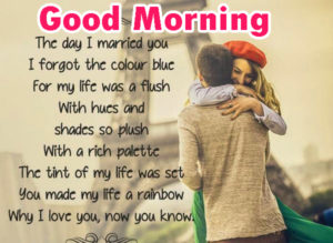 Good Morning Images for Him photo download
