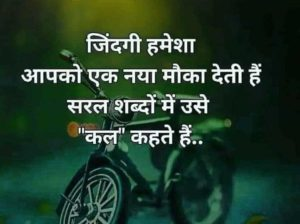 Hindi Whatsapp DP Profile Pics Pictures Download
