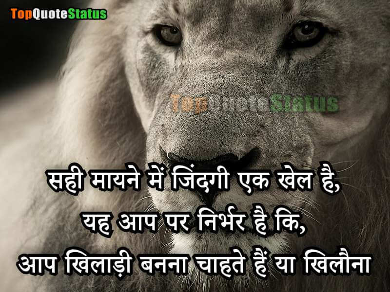 life quotes with images in hindi