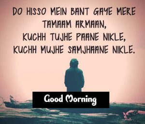 New FreeHindi Quotes Good Morning Images Pics Download