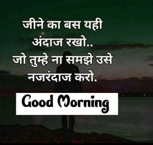 Beautiful 1080p Hindi Quotes Good Morning Images Photo Pictures In 2021