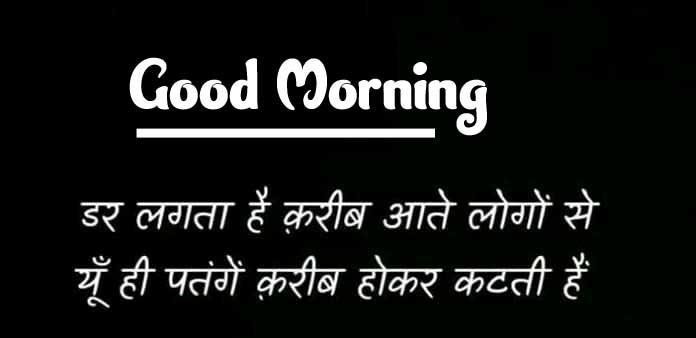 Latest Good Morning Images Pics Wallpaper for Whatsapp