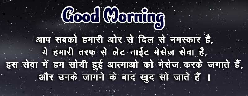 Latest Good Morning Images Wallpaper Pics Free